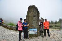 06玉山登山口