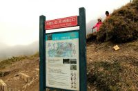 41北峰西峰登山口